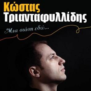 ΑΣΤΡΙΚΟΣ ΧΑΡΤΗΣ CD