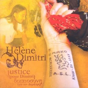 JUSTICE FOR DIMITRI (ΓΙΑ ΤΟ ΔΗΜΗΤΡΗ)
