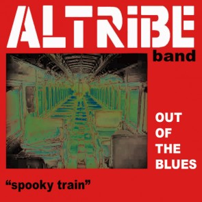 SPOOKY TRAIN CD