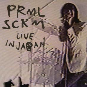 LIVE IN JAPAN (2 LP)