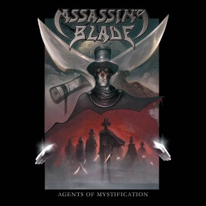 AGENTS OF MYSTIFICATION CD