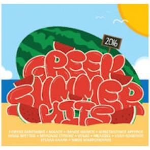GREEK SUMMER HITS 2016 CD