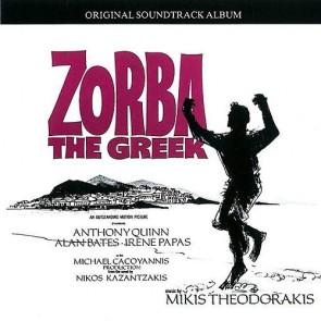 ZORBA THE GREEK (O.S.T)