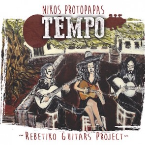 TEMPO REBETIKO GUITARS PROJECT CD