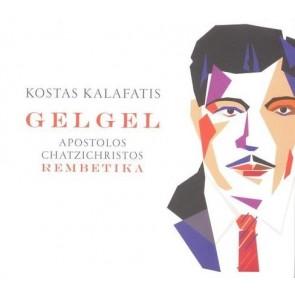 GEL GEL-APOSTOLOS CHATZICHRISTOS REMBETIKA CD