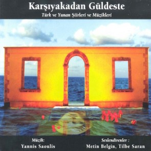 KARSIYAKADAN GULDESTE CD