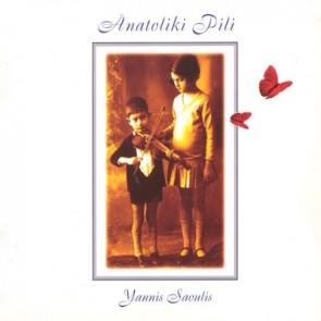 ANATOLIKI PILI CD