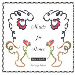ΜΟΥΣΙΚΗ ΓΙΑ ΘΕΑΜΑΤΑ CD/MUSIC FOR SHOWS 2CD