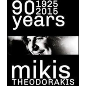 90 ΧΡΟΝΙΑ ΜΙΚΗΣ 3CD+DVD
