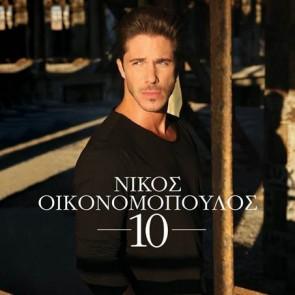 ΔΕΚΑ (10) CD