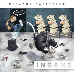 INSANE CD