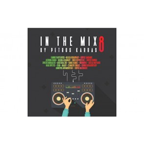 IN THE MIX V.8  BY PETROS KARRAS CD