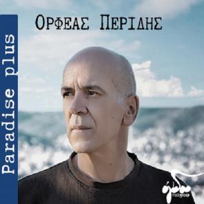 PARADISE PLUS CD
