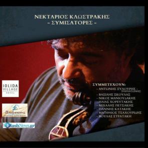 ΣΥΜΙΣΑΤΟΡΕΣ CD