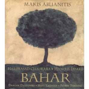 BAHAR (2LP)
