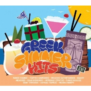 GREEK SUMMER HITS 2018 CD