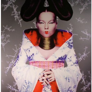 HOMOGENIC LP