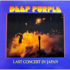 LAST CONCERT IN JAPAN LP