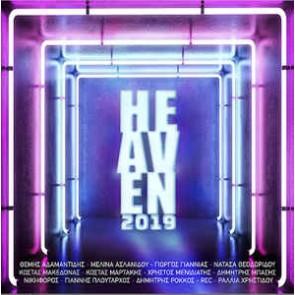 HEAVEN 2019 CD