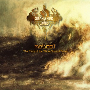 MABOOL (RE-ISSUE 2019) (CD)