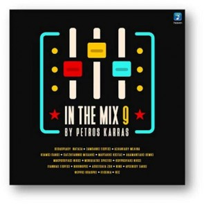 IN THE MIX VOL.9 BY PETROS KARRAS CD