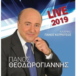 LIVE 2019 ΠΑΝΟΣ ΘΕΟΔΩΡΟΓΙΑΝΝΗΣ