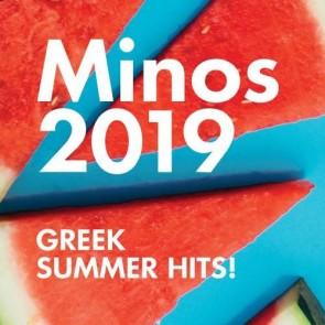 GREEK SUMMER HITS 2019