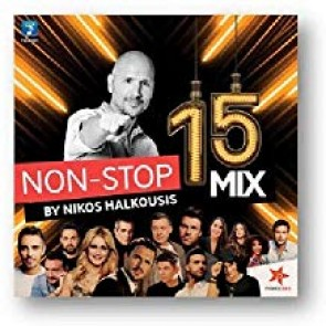 NON STOP MIX BY NIKOS HALKOUSIS VOL.15(CD)