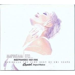 ΕΓΩ... THE VERY BEST OF EMI 2CD