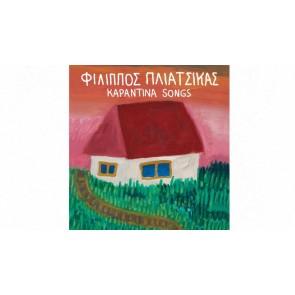 ΚΑΡΑΝΤΙΝΑ SONGS CD