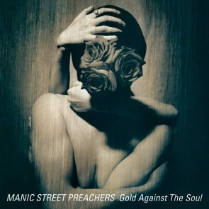 Gold Against the Soul (Remastered) LP