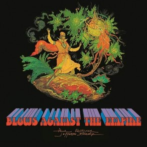 BLOWS AGAINST THE EMPIRE - 50TH ANNIVERSARY LP Black Friday 2020