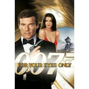 JAMES BOND 007 - ΓΙΑ ΤΑ ΜΑΤΙΑ ΣΟΥ ΜΟΝΟ U.E.