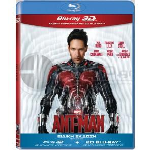 ANT-MAN 3D SUPERSET (3DBD+2DBD)