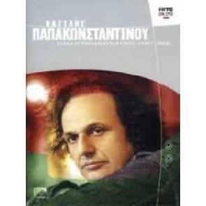 ΒΑΣΙΛΗΣ ΠΑΠΑΚΩΝΣΤΑΝΤΙΝΟΥ-HITS ON DVD